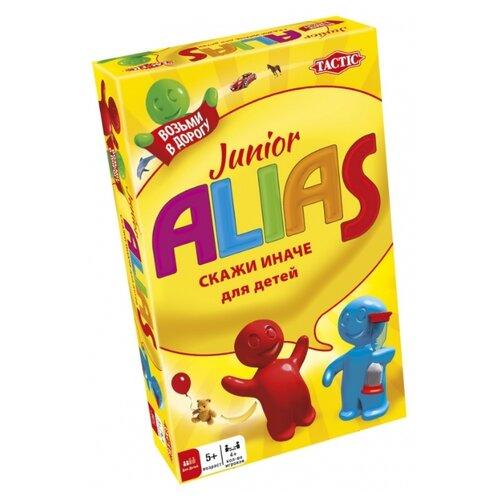 цена Настольная игра TACTIC ALIAS Junior. Компактная онлайн в 2017 году