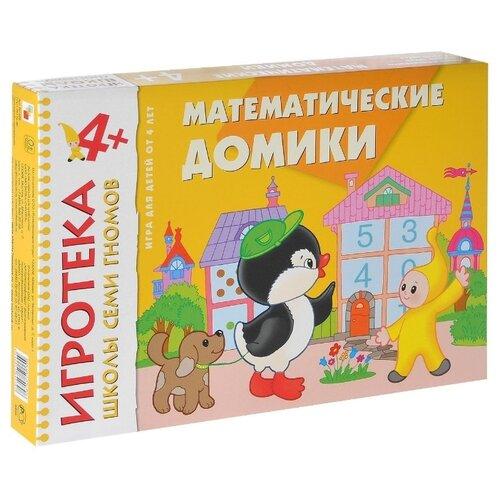 Купить Настольная игра Мозаика-Синтез Математические домики. Счет до пяти, Настольные игры