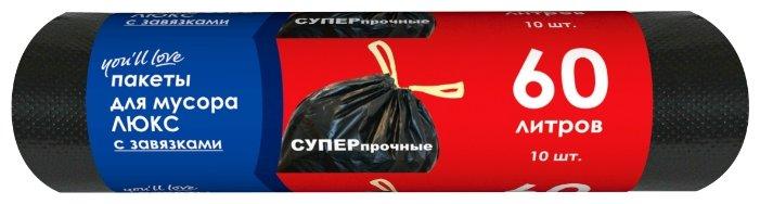 Мешки для мусора you'll love 50826