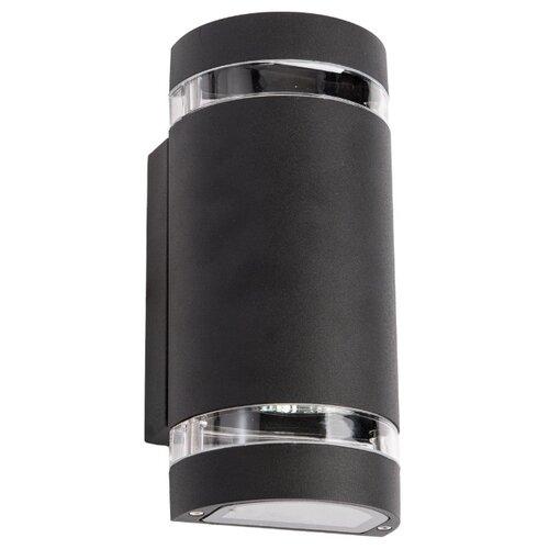 De Markt Уличный светильник Меркурий 807021202 de markt уличный светильник меркурий 807042301