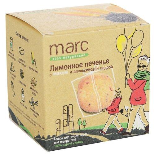 Печенье Marc Лимонное с маком и апельсиновой цедрой, 150 г