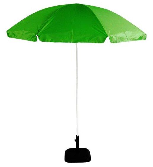 Зонт Green Glade 0013 купол 200 см, высота 205 см