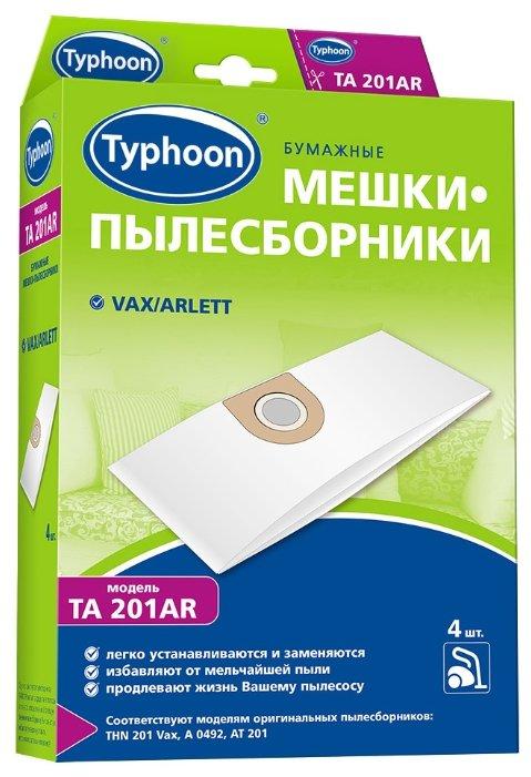 Тайфун Бумажные мешки-пылесборники TA 201AR