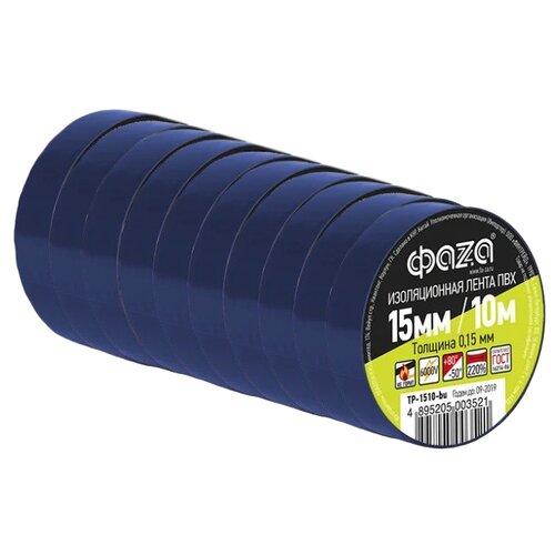 Набор изоленты ФАZA TP-1510 15 мм x 10 м 10 шт. синийИзолента<br>
