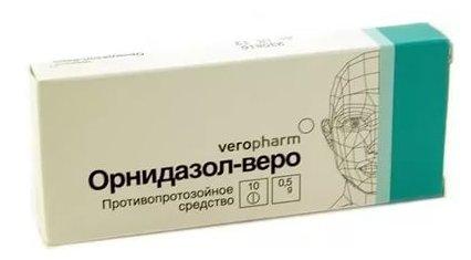 Орнидазол-Веро таб. п/о плен. 500мг №10