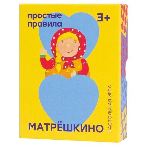 Купить Настольная игра Простые правила Матрёшкино, Настольные игры
