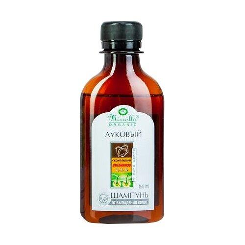 Mirrolla шампунь Луковый с комплексом витаминов 150 мл