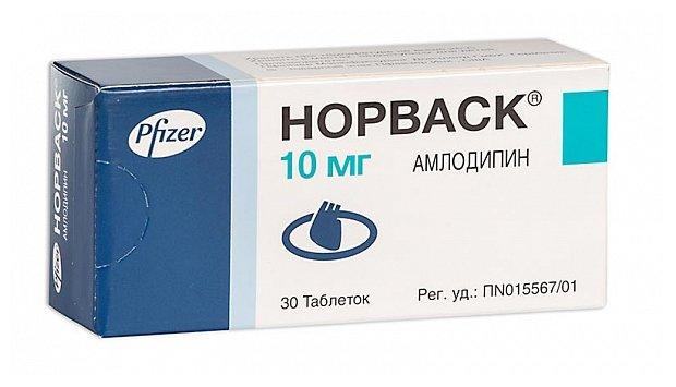 Норваск таб. 10мг №30 — купить по выгодной цене на Яндекс.Маркете