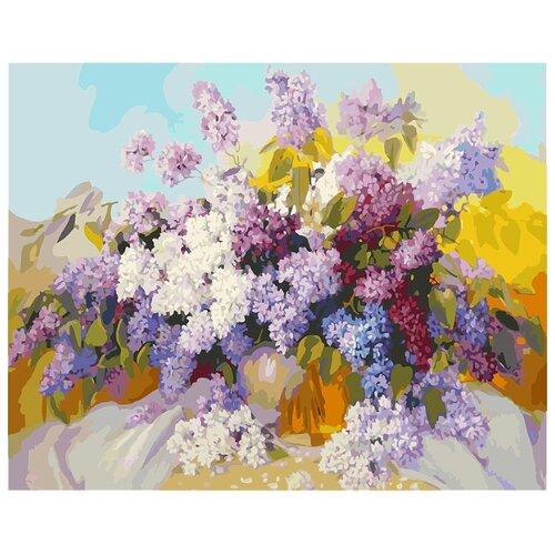 Купить Белоснежка Картина по номерам Сирень 30х40 см (011-AS), Картины по номерам и контурам