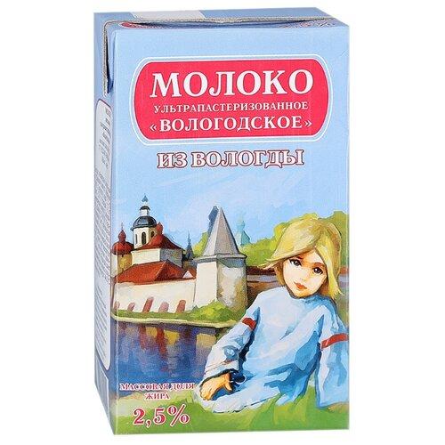 Молоко Из Вологды Вологодское ультрапастеризованное 2.5%, 1 л