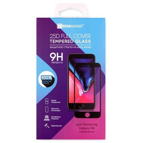 Защитное стекло Media Gadget 2.5D Full Cover Tempered Glass для Samsung Galaxy A6 (2018) черный