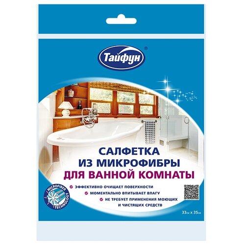 Салфетка из микрофибры для ванной комнаты Тайфун голубойТряпки, щетки, губки<br>