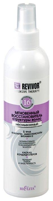 Bielita Revivor Intensive Therapy Мгновенный восстановитель структуры волос несмываемый для волос