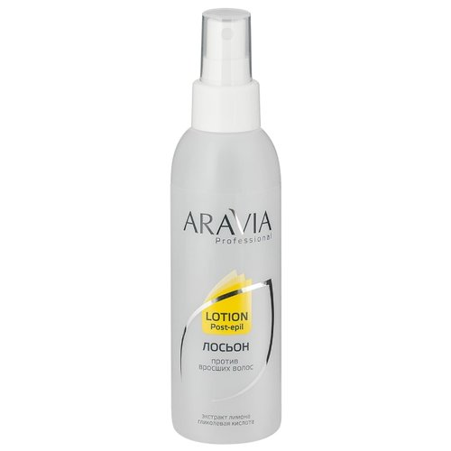 Aravia Лосьон Professional против вросших волос с лимоном 150 мл лосьон против вросших волос aravia professional отзывы