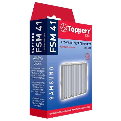 Фото - Topperr HEPA-фильтр FSM 41 1 шт. topperr hepa фильтр fml 2 1 шт