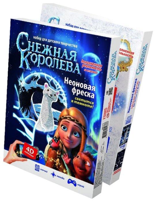 Фантазёр Фреска с неоном Ласка Снежная королева (403115)