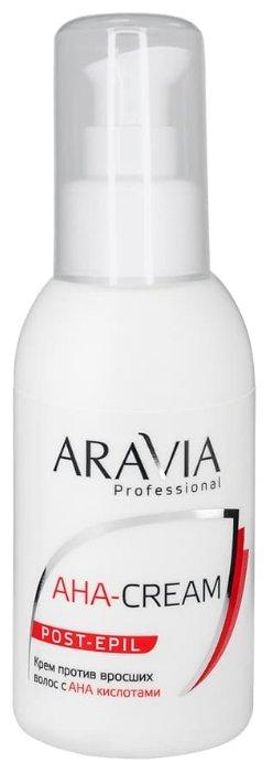 Aravia Крем против вросших волос Professional с АНА кислотами