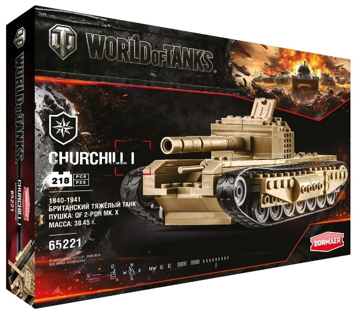 Конструктор Zormaer World of Tanks 65221 Churchill I