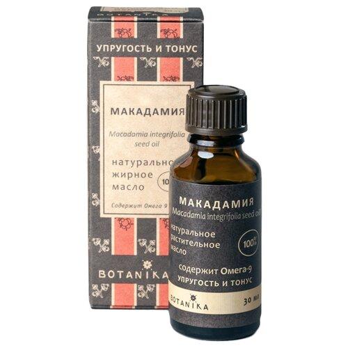 Масло для тела BOTAVIKOS макадамии жирное 100%, 30 мл