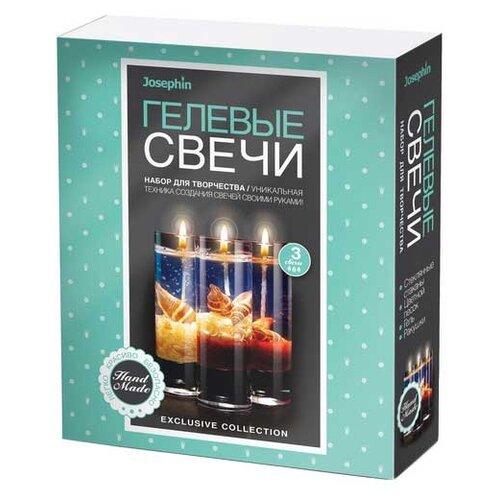 Фото - Josephin Гелевые свечи с ракушками Набор №1 (274036) набор азбука тойс свечи гелевые морской бриз св 0008