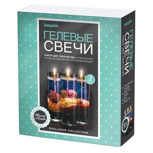 Josephin Гелевые свечи с ракушками Набор №2 (274037)