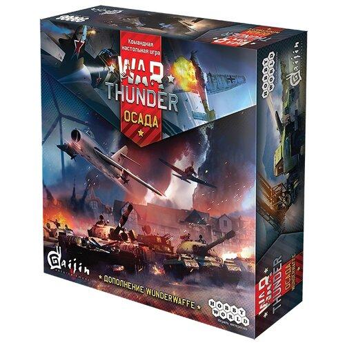 Купить Дополнение для настольной игры HOBBY WORLD War Thunder: Осада. Wunderwaffe, Настольные игры