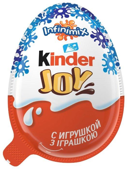 Шоколадное яйцо Kinder Joy Infinimix с игрушкой, серия для мальчиков, 20 г