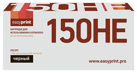 Картридж EasyPrint LR-SP150HE, совместимый