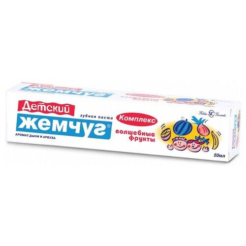 Зубная паста Новый Жемчуг Волшебные фрукты от 3 до 14 лет, 50 мл