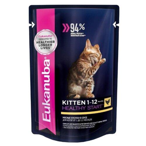 Корм для котят Eukanuba Healthy start для здоровья кожи и шерсти, с курицей 85 г (кусочки в соусе) eukanuba сухой корм eukanuba kitten healthy start для котят беременных и кормящих кошек с курицей 400 г