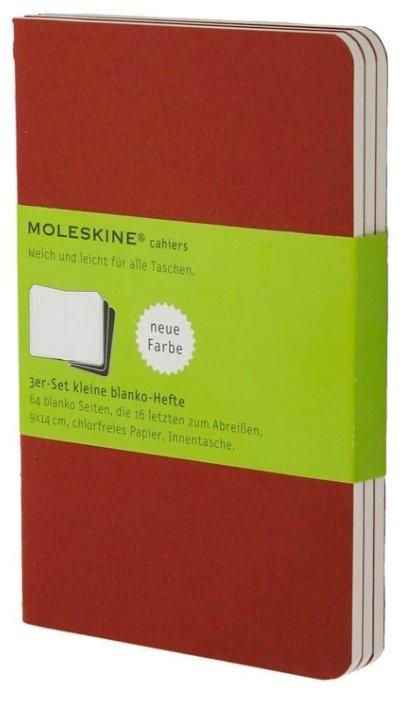 Блокнот Moleskine Cahier Journal Large 130х210, 40 листов 394916(CH118)