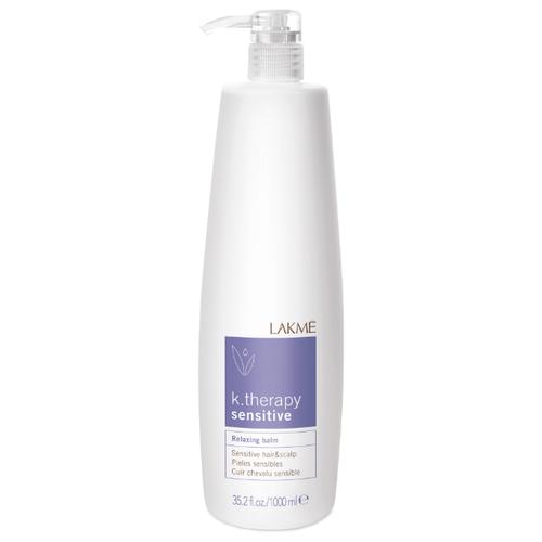Lakme бальзам K.Therapy Relaxing Sensitive Hair & Scalp успокаивающий для чувствительной кожи головы и волос, 1000 мл