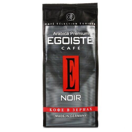 Кофе в зернах Egoiste Noir, арабика, 250 г кофе в зернах bonfuse asia арабика 250 г