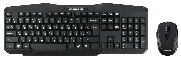 Гарнизон Клавиатура и мышь Гарнизон GKS-120 Black USB