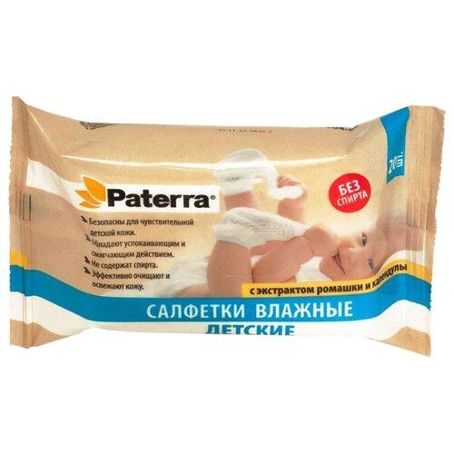 Влажные салфетки Paterra С экстрактом ромашки и календулы 20 шт.