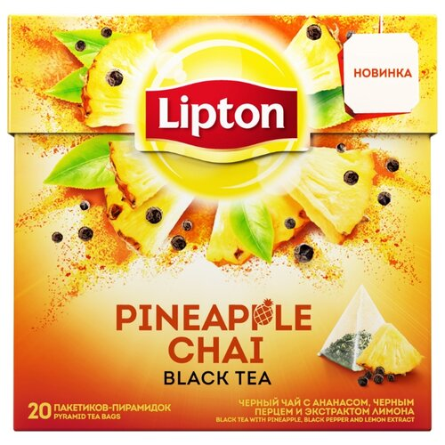 Чай черный Lipton Pineapple chai в пирамидках, 20 шт.Чай<br>