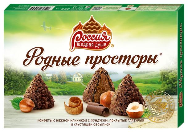 Набор конфет Россия - Щедрая душа! Родные просторы с фундуком 200 г