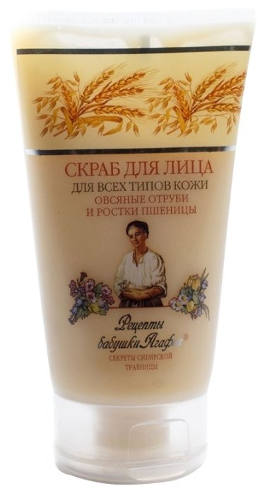 Рецепты бабушки Агафьи скраб для лица Овсяные отруби и Ростки пшеницы