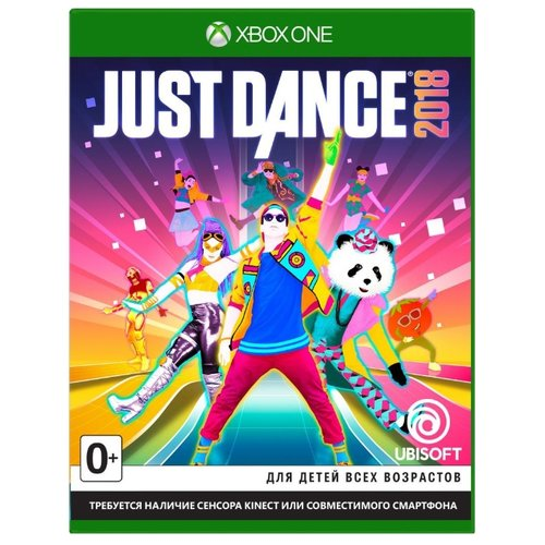 цена на Игра для Xbox ONE Just Dance 2018