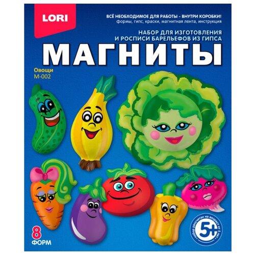 Купить LORI Магниты - Овощи (М-002), Гипс