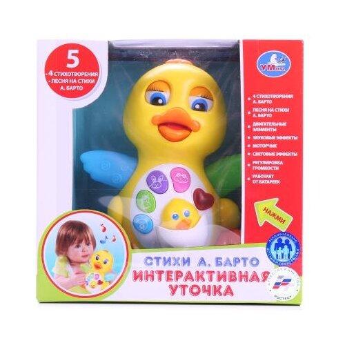 Интерактивная развивающая игрушка Умка Интерактивная уточка, желтый