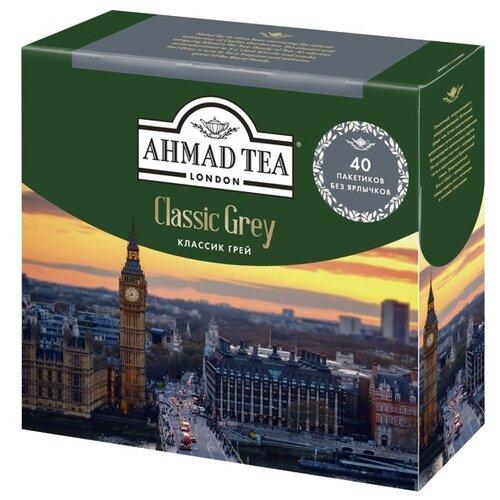 Чай черный Ahmad tea Classic grey в пакетиках, 40 шт.