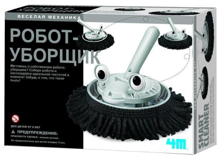 Набор 4M Робот-уборщик
