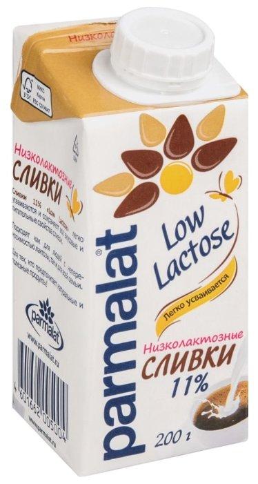 Сливки Parmalat ультрапастеризованные Low Lactose 11%, 200 г