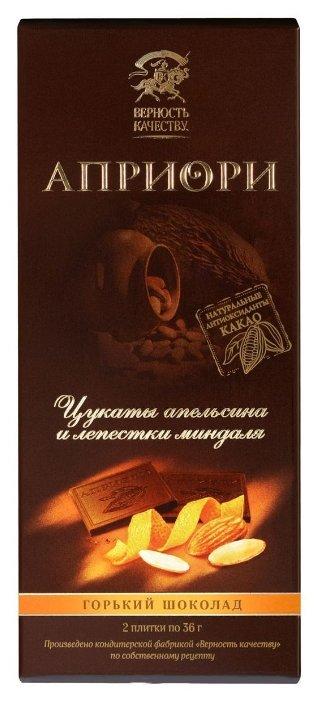 """Шоколад Верность качеству """"Априори"""" горький с цукатами апельсина и лепестками миндаля"""
