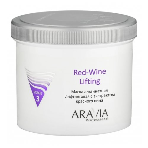 ARAVIA Professional Red-Wine Lifting Маска альгинатная лифтинговая с экстрактом красного вина, 550 мл восстанавливающий бальзам для ног с витаминами revita balm aravia professional 100 мл
