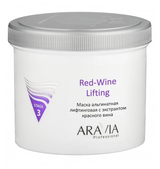 ARAVIA Professional Red Wine Lifting Маска альгинатная