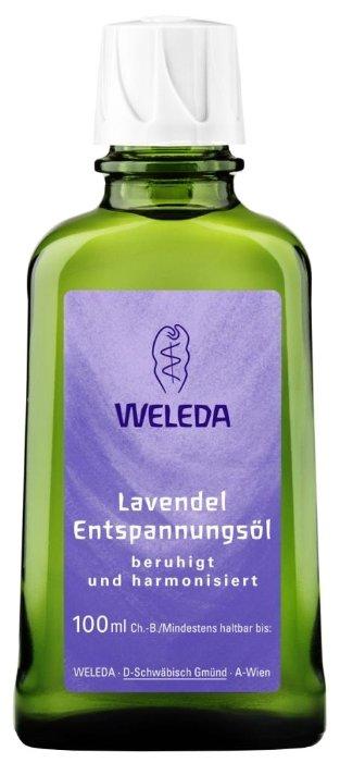 Масло для тела Weleda Лавандовое расслабляющее