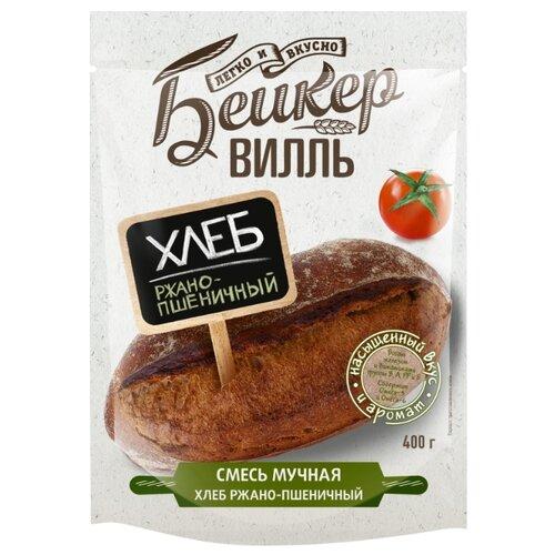БейкерВИЛЛЬ Смесь мучная Хлеб ржано-пшеничный, 0.41 кг бейкервилль смесь мучная оладьи