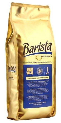 Кофе в зернах Barista Pro Crema